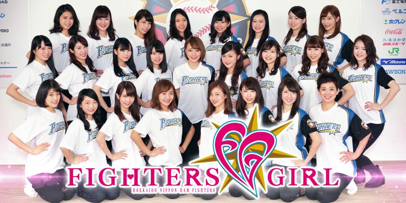 FIGHTERS GIRL