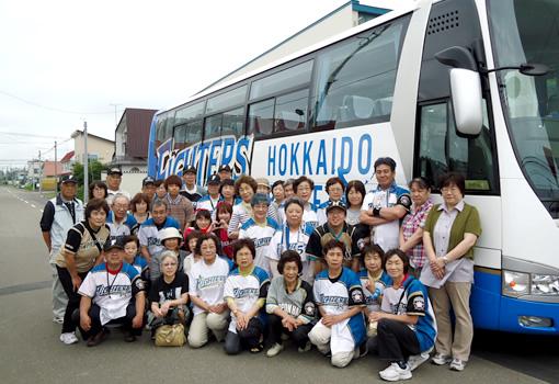 後援会検索|北海道日本ハムファ...