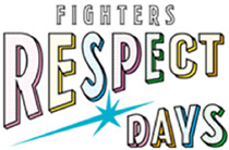 FIGTERS RESPECT DAYS